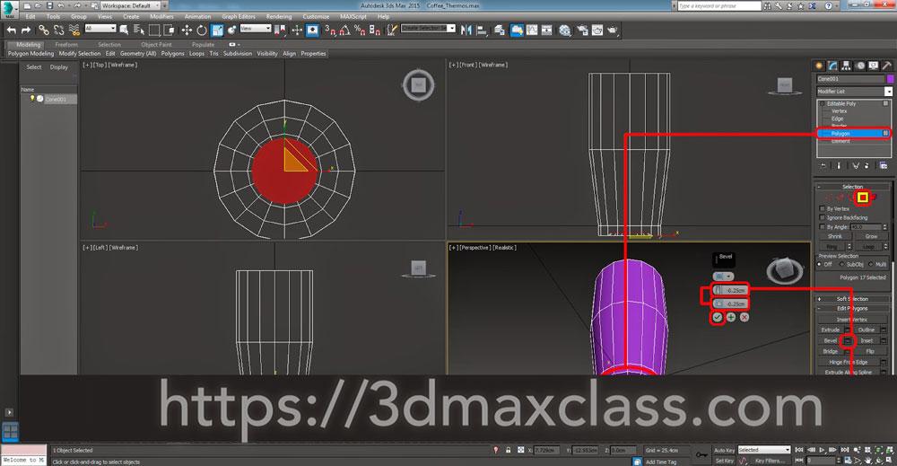 3dmax 1 1 11 - آموزش مدل سازی ماگ قهوه در تری دی مکس