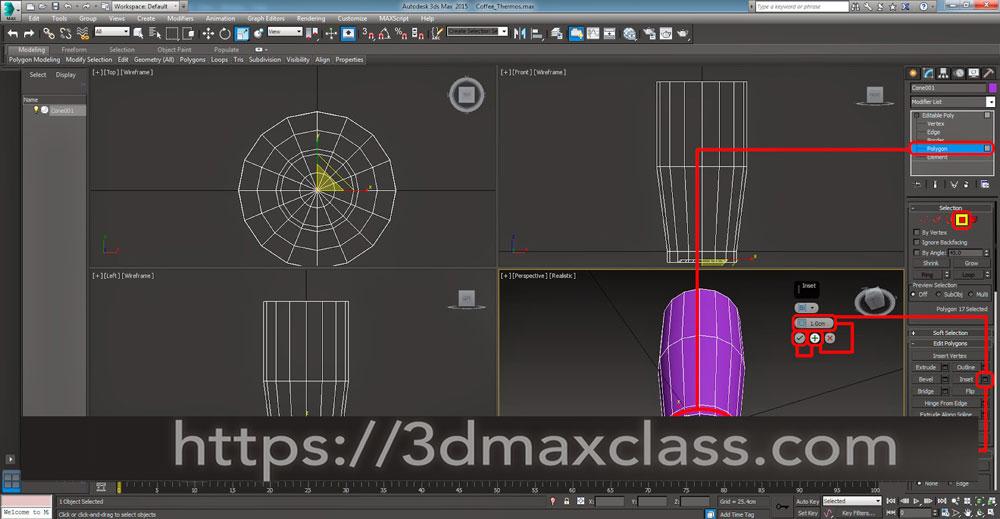 3dmax 1 1 12 - آموزش مدل سازی ماگ قهوه در تری دی مکس