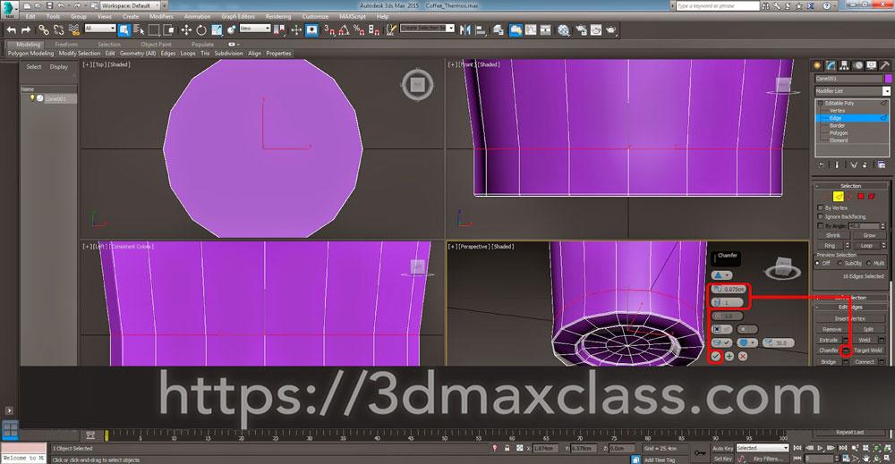 3dmax 1 1 16 - آموزش مدل سازی ماگ قهوه در تری دی مکس