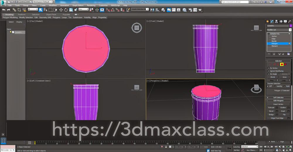 3dmax 1 1 26 - آموزش مدل سازی ماگ قهوه در تری دی مکس