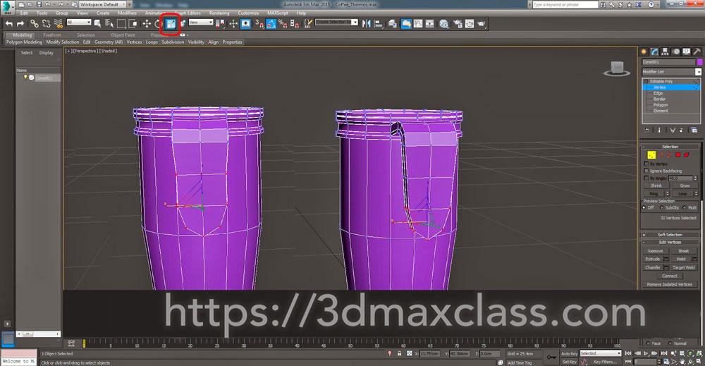 3dmax Step59 - آموزش مدل سازی ماگ قهوه در تری دی مکس