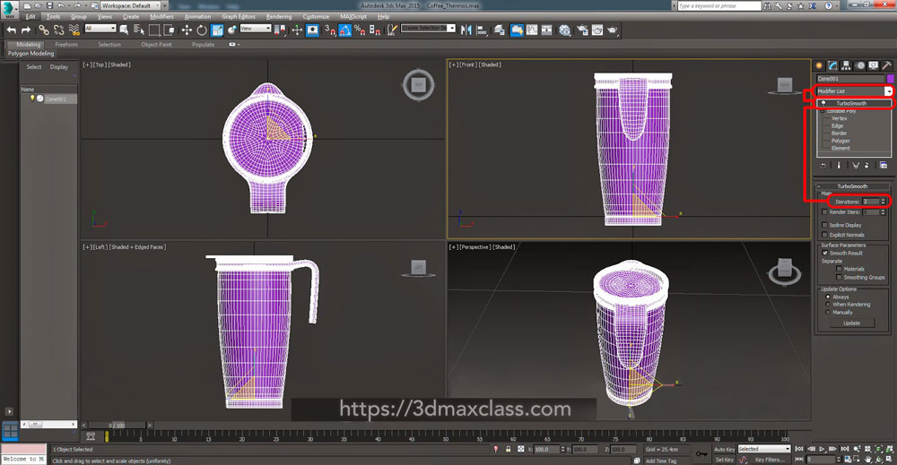 3dmax Step60 1 - آموزش مدل سازی ماگ قهوه در تری دی مکس