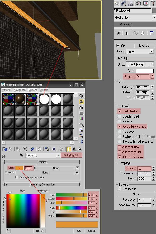 3dmax interior lighting rendering12 - دست یابی به نتایج واقع بینانه برای روشنایی داخلی و رندر کردن با استفاده از 3Ds Max و V-Ray