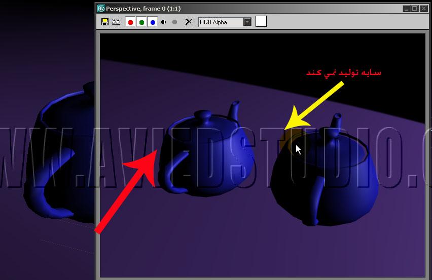 UF Infinity 3dmax 0019 12 - آموزش تری دی مکس رایگان19
