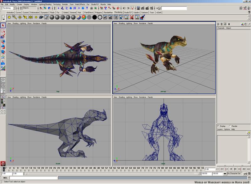 Maya 3D Dinosaur Model - نرم افزار مایا