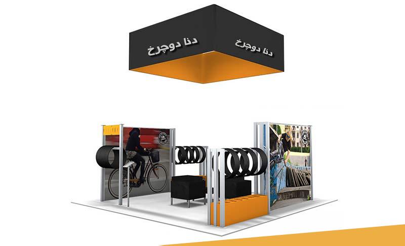 ghorfeh 3dmax 2 - اهمیت آموزش تری دی مکس در طراحی غرفه های نمایشگاهی