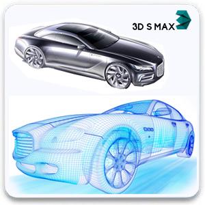 3dmax cars 1 - نرم افزار فتوشاپ