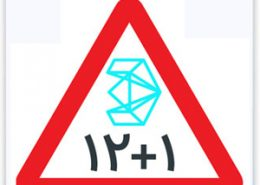 3dmax mistakes 2 260x185 - چگونه 3D max را یاد بگیریم ؟