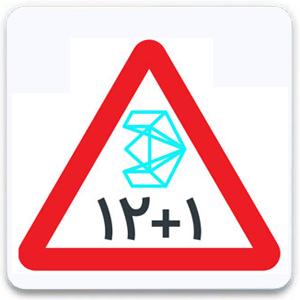 3dmax mistakes 2 - نرم افزار مایا