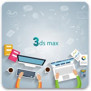 97 3dmax 3 - تری دی مکس در طراحی صنعتی