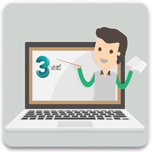 success 3dmax 1 - افتر افکت چیست و چه کاربرد ها و ویژگی های منحصر به فردی دارد ؟