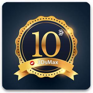 10 3dmax - سمپوزیم های تری دی مکس ، ورکشاپ های تری دی مکس
