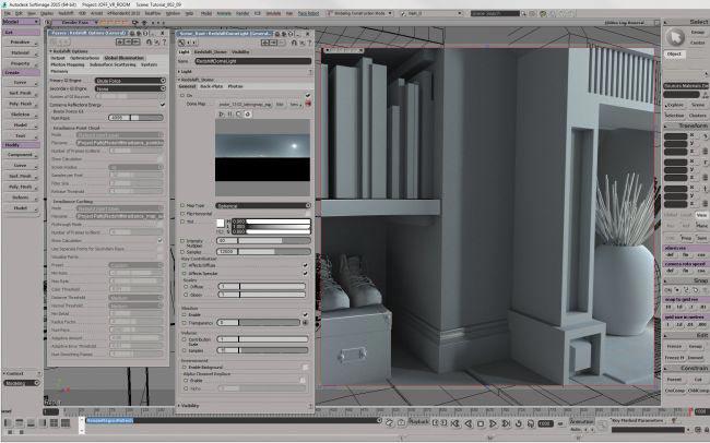 step 11 create room - نحوه ی ساخت صحنه ی واقع گرایانه از اتاق خواب