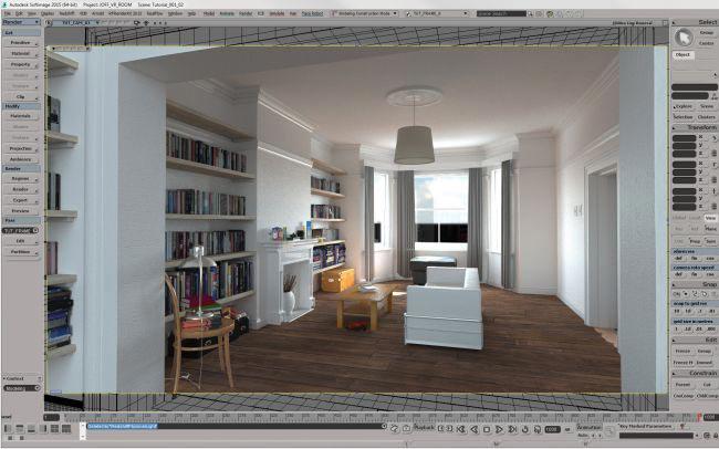 step 12 create room - نحوه ی ساخت صحنه ی واقع گرایانه از اتاق خواب