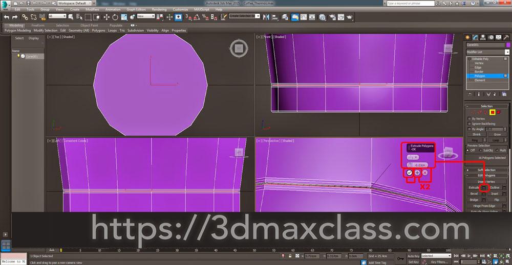 3dmax 1 1 19 1 - آموزش مدل سازی ماگ قهوه در تری دی مکس