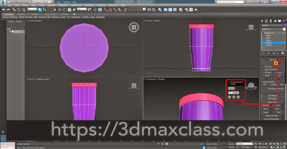 3dmax 1 1 21 1 - آموزش مدل سازی ماگ قهوه در تری دی مکس