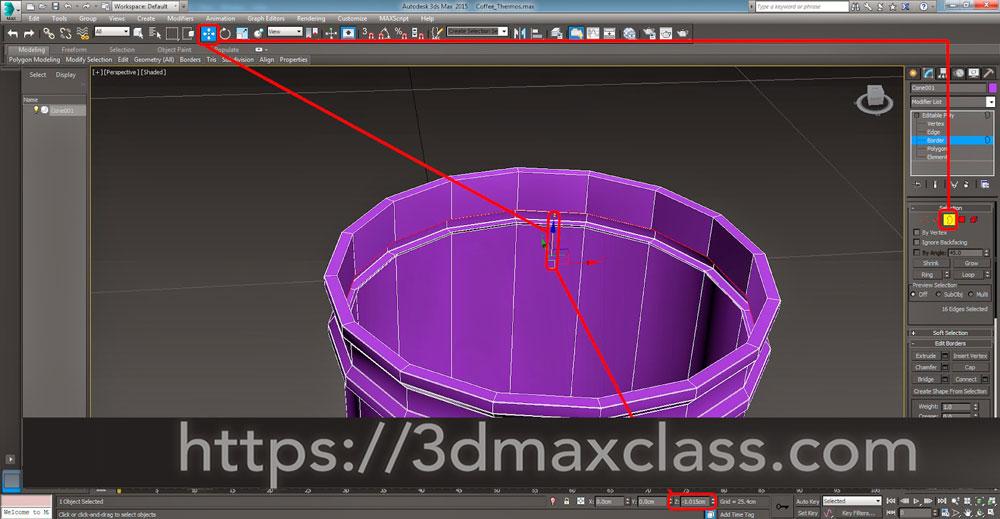 3dmax 1 1 27 - آموزش مدل سازی ماگ قهوه در تری دی مکس