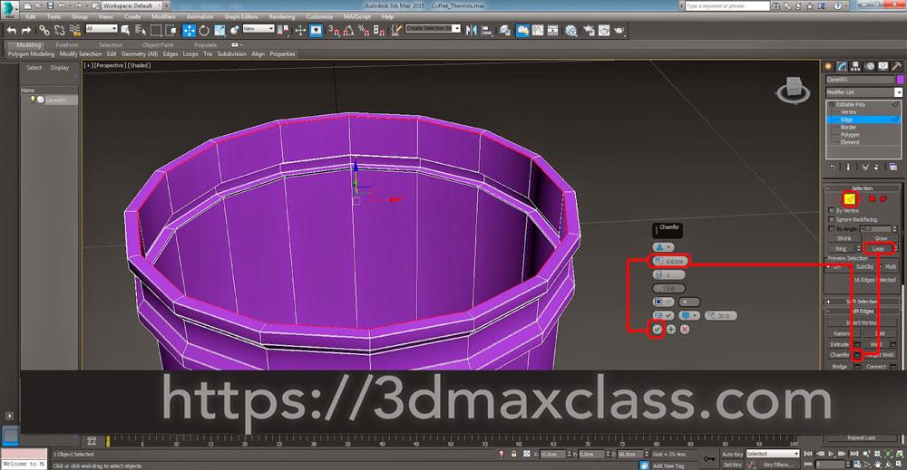 3dmax 1 1 28 - آموزش مدل سازی ماگ قهوه در تری دی مکس