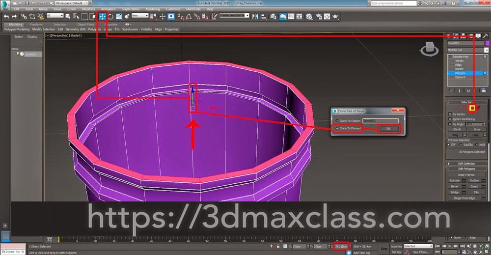 3dmax 1 1 29 - آموزش مدل سازی ماگ قهوه در تری دی مکس