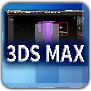 3dmax 1 shakhes  - تری دی مکس در طراحی صنعتی