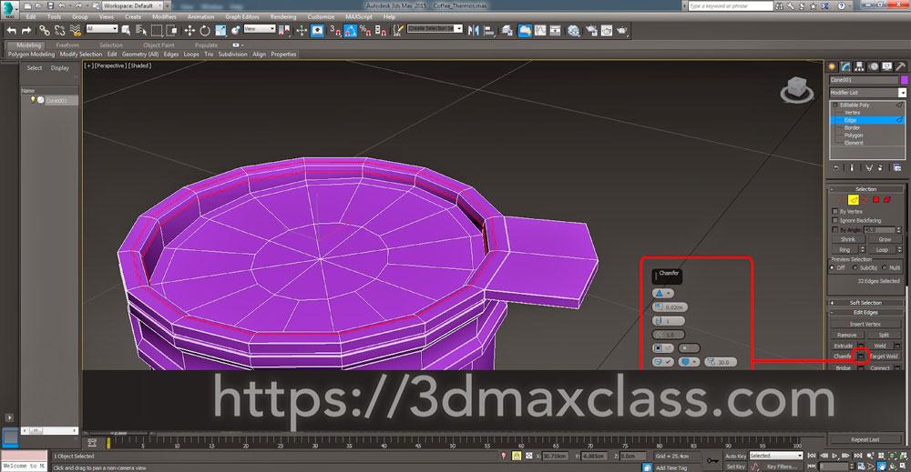 3dmax Step45 - آموزش مدل سازی ماگ قهوه در تری دی مکس
