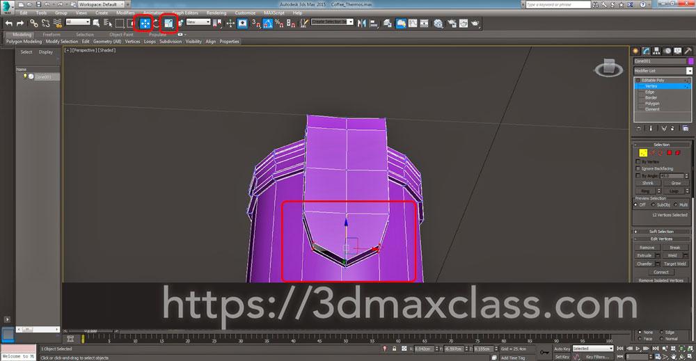3dmax Step58 - آموزش مدل سازی ماگ قهوه در تری دی مکس