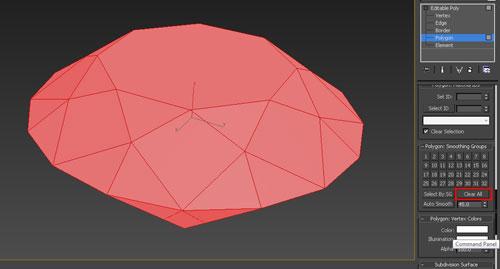 3dmax render diamonds step 17 - آموزش مدل سازی و رندر الماس