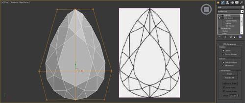 3dmax render diamonds step 23 - آموزش مدل سازی و رندر الماس