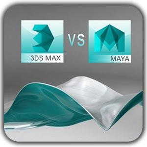 3dax vs maya - تری دی مکس در طراحی صنعتی