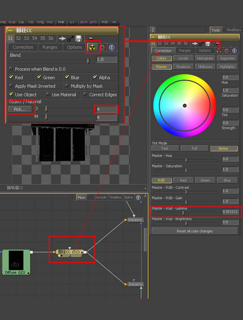 3dmax fusion post workflow31 - نگاهی جامع از 3dmax گرفته تا Fusion Post Workflow