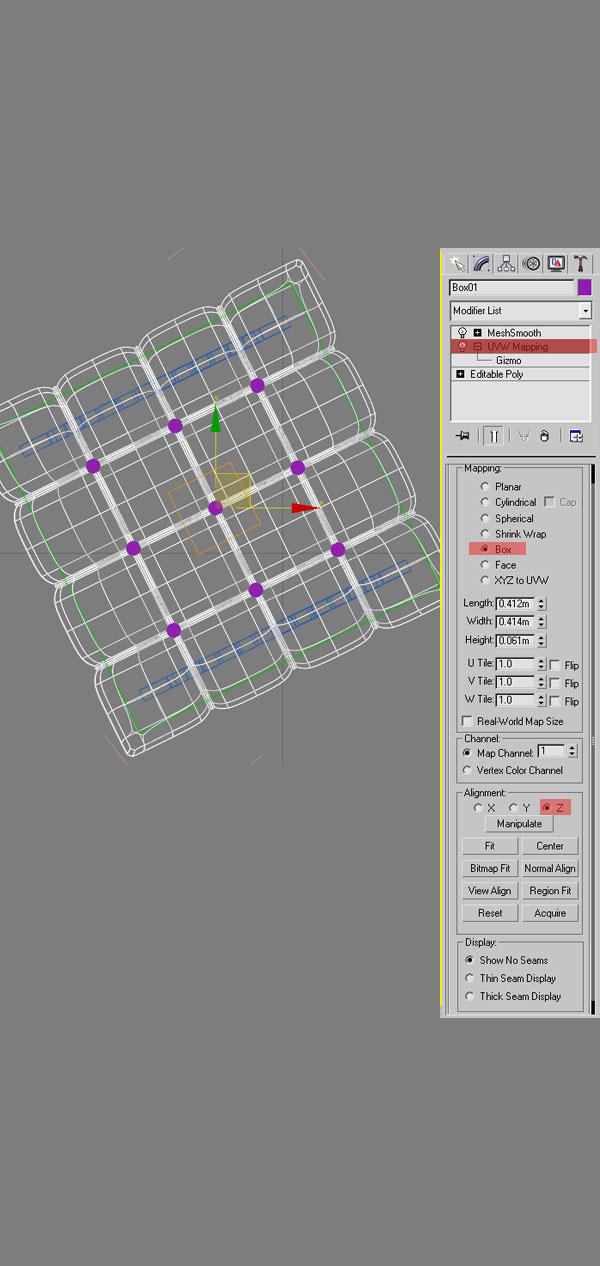 3dmax vray rendering14 - آموزش رندرگیری در تری دی مکس و وی ری