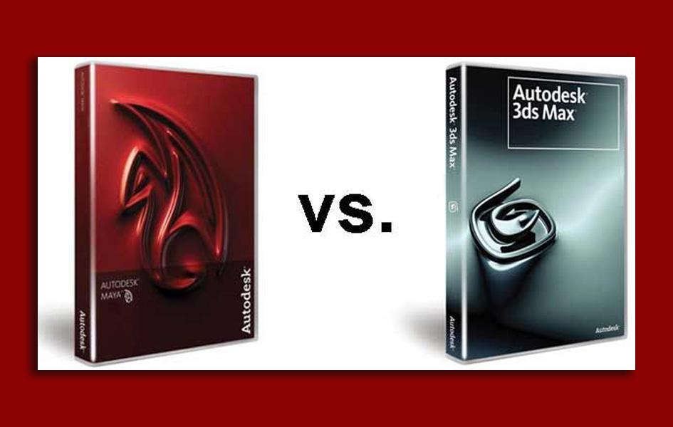 3ds Max vs. Maya 156 - تری دی مکس یا مایا ، کدام بهتر است؟