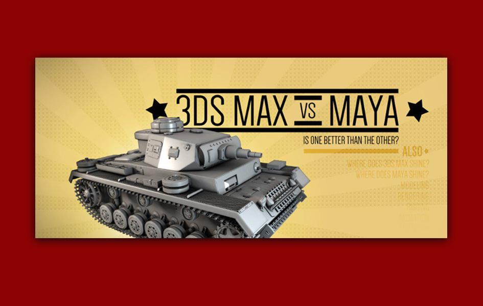 3ds Max vs. Maya 48 - تری دی مکس یا مایا ، کدام بهتر است؟