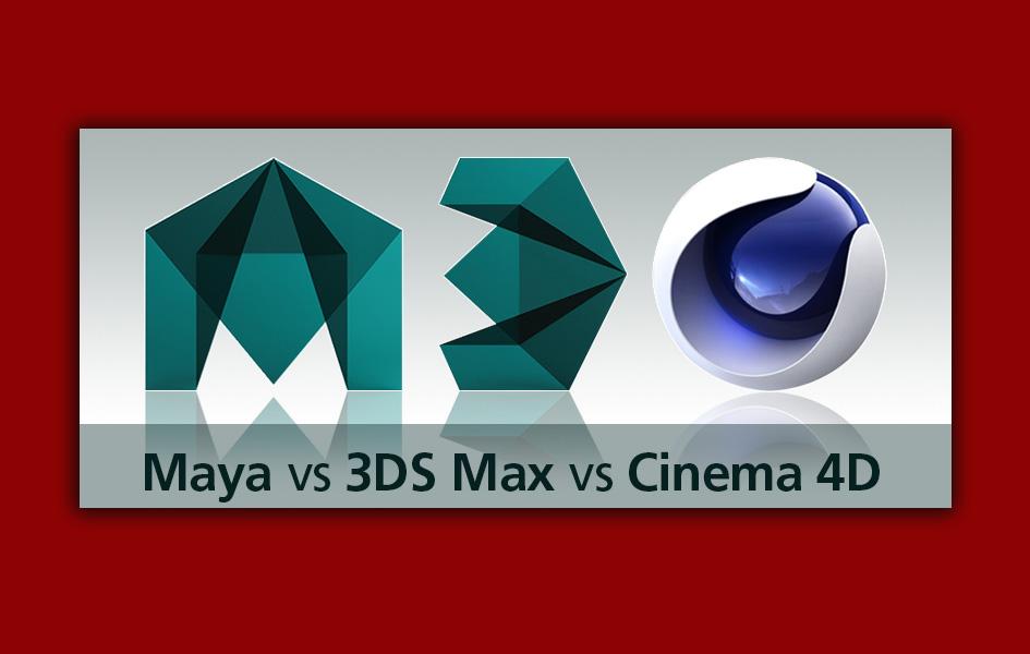 3ds Max vs. Maya 6 - تری دی مکس یا مایا ، کدام بهتر است؟