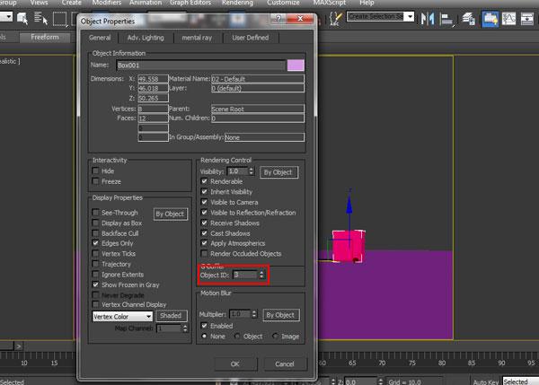 3dsmax multi pass rendering36 - رندر و ترکیب بندی چند مرحله ای یا مولتی پس در 3ds Max و After Effects