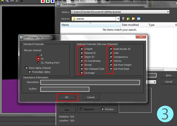 3dsmax multi pass rendering39 - رندر و ترکیب بندی چند مرحله ای یا مولتی پس در 3ds Max و After Effects