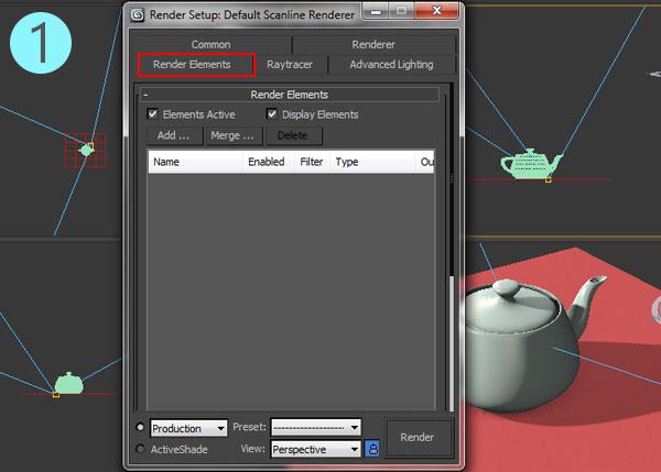 3dsmax multi pass rendering9 - رندر و ترکیب بندی چند مرحله ای یا مولتی پس در 3ds Max و After Effects